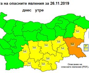Жълт код за валежи в Ямбол, Сливен и още 7 области