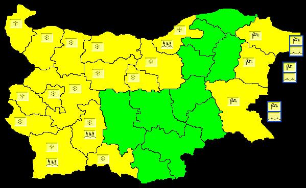 Националният институт по метеорология и хидрология обяви жълт код за обилни снеговалежи и образуване на снежна покривка в 15 области на страната, а в 3...