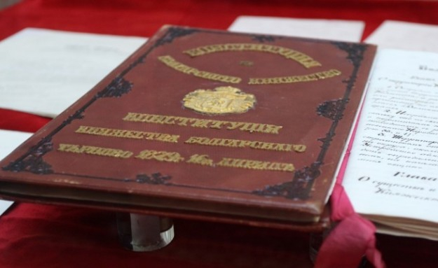 На днешния ден отбелязваме две значими събития в нашата история – 142 години от приемането на Търновската конституция и 96 години от зловещия атентат в...