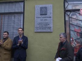 Поставиха паметна плоча и кръстиха площад на името на певицата Елена Граматикова